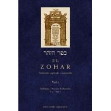 El Zohar Volumen I