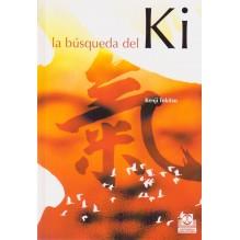 La búsqueda del Ki