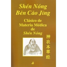 SHEN NONG BEN CAO JING