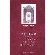 Zohar sobre el cantar de los cantares