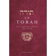 La Torah (bilingüe)